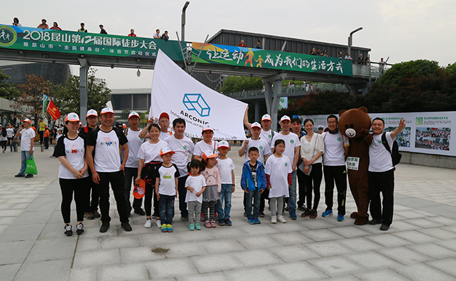 Arconic Global Rolled Products employees and their family members in Kunshan, China, participated in a green walk-a-thon with the Kunshan Volunteer Association. Volunteers completed an 8K journey through the city's downtown area, distributing pamphlets and recyclable shopping bags to the public while encouraging them to incorporate environmentally friendly practices into their daily life.